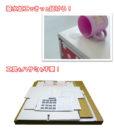 shop_chesta2