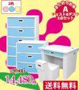 shop_setchest_desk2